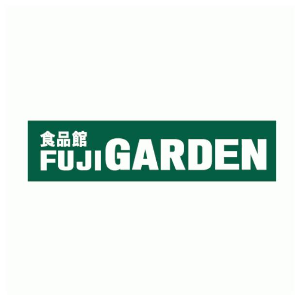食品館 富士ガーデン