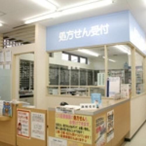 龍生堂薬局
